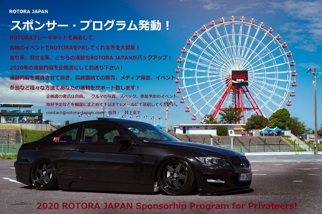 photographed by @hitoshi_photographer : web ; hitoshinakamura.jp